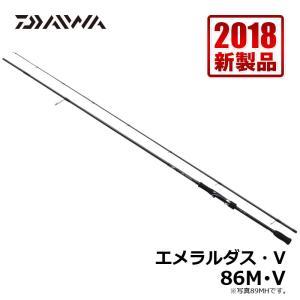ダイワ エメラルダス V 86M・V エギング ロッド yfto