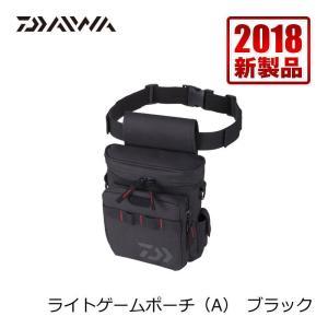 ダイワ ライトゲームポーチ(A) ブラック / ダイワ フィッシング ポーチ 釣具のFTO