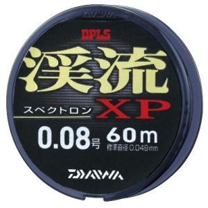 ダイワ(グローブライド) スペクトロン渓流XP クリアー 0.8|yfto