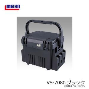 明邦 バーサス VS-7080 ランガンシステムボックス ブラック|yfto