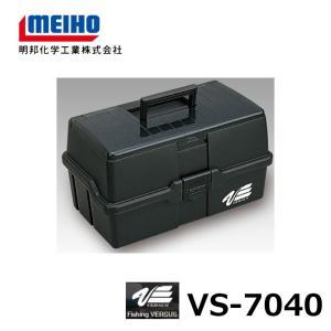 明邦 バーサス VS-7040 スモークBK|yfto