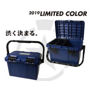 リングスター ドカット D-4500NB ネイビー / タックルボックス 2019 限定カラー|yfto