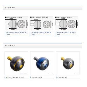 シマノ 夢屋アルミラウンド型パワーハンドルノブ ブルー M ノブ TypeA用|yfto|02