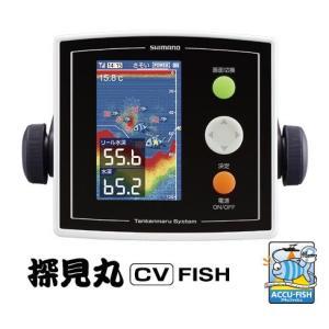 シマノ 探見丸CV-FISH yfto