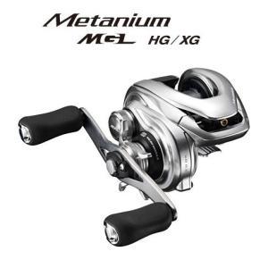 シマノ(SHIMANO) メタニウムMGL (Metanium MGL) XG RIGHT (ベイトリール 右ハンドル)|yfto