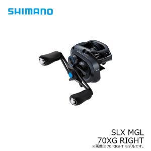 シマノ 19 SLX MGL 70XG /ベイトリール エクストラハイギア ライト 右巻き|yfto