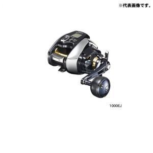 【予約受付中!!】シマノ 20 ビーストマスター 1000EJ / 電動リール 2020年6月発売予...