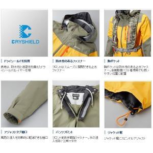 シマノ DSスタンダードスーツ ダークオレンジカモ XS|yfto|03