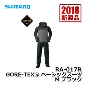 シマノ RA-017R GORE-TEXベーシックスーツ M ブラック yfto