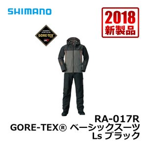 シマノ RA-017R GORE-TEXベーシックスーツ LS ブラック yfto