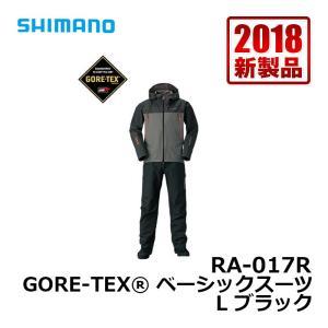 シマノ RA-017R GORE-TEXベーシックスーツ L ブラック yfto
