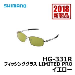 シマノ HG-331R フィッシンググラス LIMITED PRO イエロー|yfto