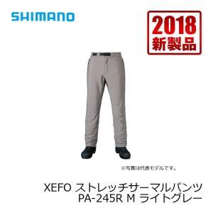 シマノ PA-245R XEFO・ストレッチサーマルパンツ ライトグレー M / 防寒 パンツ 釣り yfto