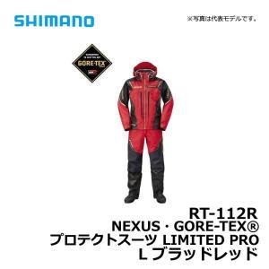 シマノ RT-112R NEXUS・GORE-TEX プロテクトスーツ LIMITED PRO ブラッドレッド L / 釣り 防寒着 上下セット ゴアテックス yfto