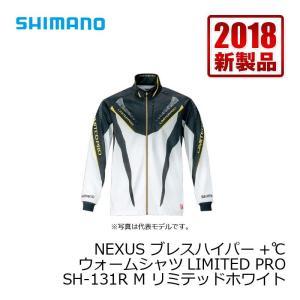 シマノ SH-131R NEXUS・ブレスハイパー+℃ ウォームシャツ LIMITED PRO リミテッドホワイト M / 防寒 長袖 シャツ 釣り リミテッド yfto
