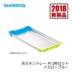 シマノ 冷えキントレー M 3枚セット