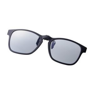 シマノ UJ-401S シマノクリップオン グレーxブラック / 偏光グラス サングラス メガネの上から|yfto