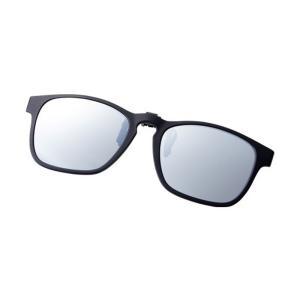 シマノ UJ-401S シマノクリップオン グレーシルバーミラーxブラック / 偏光グラス サングラス メガネの上から|yfto