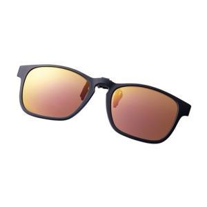 シマノ UJ-401S シマノクリップオン ブラウンピンクゴールドミラーxブラック / 偏光グラス サングラス メガネの上から|yfto