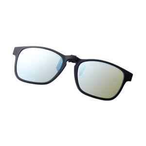 シマノ UJ-401S シマノクリップオン イエローブルーミラーxブラック / 偏光グラス サングラス メガネの上から|yfto