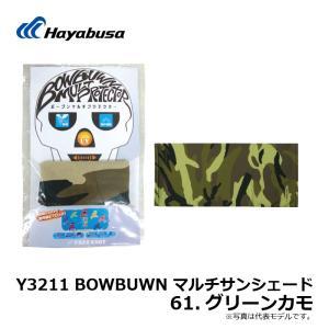 ハヤブサ Y3211 BOWBUWNマルチサンシェード Fグリーンカモ / 日よけ 日焼け防止 防蚊|yfto