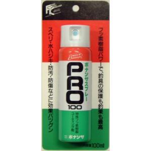 ボナンザ ボナンザスプレー PRO100 / 釣具 メンテナンス フッ素コーティング yfto
