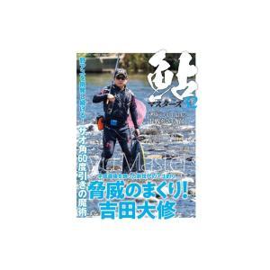 つり人社 鮎マスターズ 32 / 鮎釣り 本 ダイワ 釣り大会|yfto