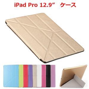 商品紹介:持ち運びに便利な薄くて軽い3つ折り型iPad ケースは、しばしば、iPad 自身の重さに負...