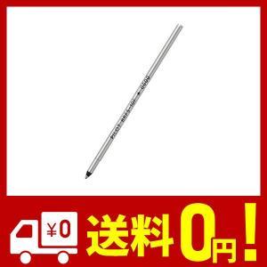 パイロット 油性ボールペン 細字 0.7mm ブラック 替芯 【10本】 BRFS-10F-B|yggdrasilltec