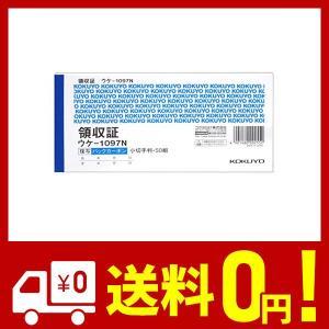 コクヨ 領収書 複写伝票 小切手判 横型 50組 ウケ-1097N 二色刷|yggdrasilltec