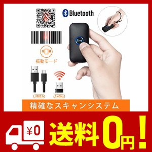 Tera 小型 バーコードスキャナー 技適マーク付き 2次元 1次元 QRコード対応 有線&無線 USB 2.4G Bluetooth対応 充電式 手|yggdrasilltec