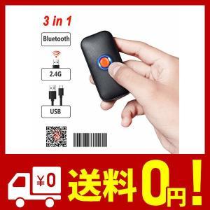 Tera 1次元・2次元 ワイヤレスバーコードリーダー 無線接続 Bluetooth 2.4G 小型 バーコードスキャナ 日本語QRコード JANコー|yggdrasilltec