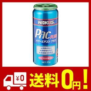 WAKOS(ワコーズ) パワーエアコン プラス A052|yggdrasilltec