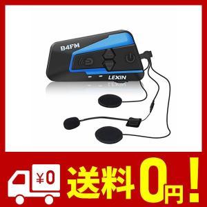 LX- B4FM 4riders 4人同時通話バイク インカム FMラジオ付きbluetooth インターコム 高音質インカムバイク 無線機バイク 2|yggdrasilltec