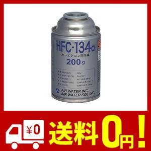 カーエアコン用冷媒(200g)3缶セット HFC-134a|yggdrasilltec