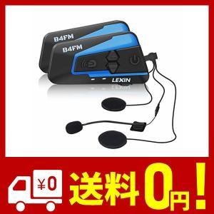 LEXIN LX- B4FM バイク インカム 4riders 4人同時通話bluetooth インターコム 高音質 FMラジオ付き 無線機バイク 2|yggdrasilltec