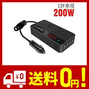 LST 200Wカーインバーター コンバーター 車載充電器 DC12VをAC100Vに交換 USB給電4口 AC100V電源2口 修正正弦波 シガーラ|yggdrasilltec