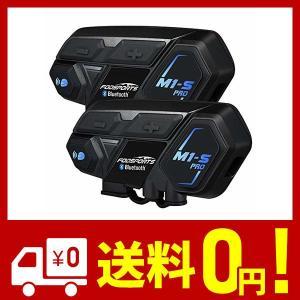 FODSPORTS バイク インカム M1-S Pro 最大8人同時通話 Bluetooth4.1 強い互換性 連続使用20時間 日本語音声案内 マル|yggdrasilltec