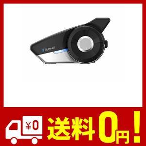 SENA(セナ) 20S EVO インターコム シングルパック 0411188 日本正規品|yggdrasilltec