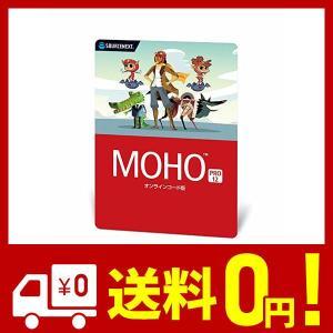 Moho Pro 12(最新/フル機能版)   アニメーション作成ソフト   GIFアニメから劇場アニメ作成まで対応   オンラインコード版   Wi yggdrasilltec