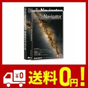 ステラナビゲータ11+公式ガイドブック yggdrasilltec