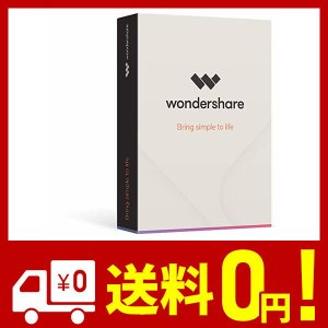 Wondershare 動画・音楽変換6 プロ(Win版)超高速・超高品質変換を実現! 動画・音楽変換ソフト 永久ライセンス  ワンダーシェアー yggdrasilltec