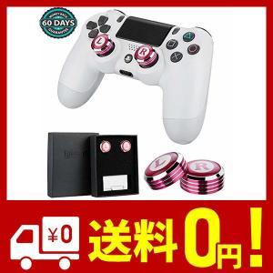 PS4専用FPSスティック | PlayStation 4コントローラー エイム (AIM) 狙い 照準合わせ用 Epindon Cap-Con C3|yggdrasilltec