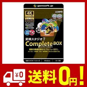 変換スタジオ7 CompleteBOX   変換スタジオ7シリーズ   カード版   Win対応 yggdrasilltec