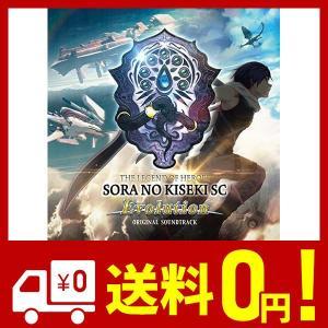 英雄伝説 空の軌跡SC Evolution オリジナルサウンドトラック|yggdrasilltec
