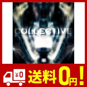Collective|yggdrasilltec