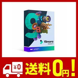 Wondershare Filmora9 (Win版) 動画編集ソフト 永久ライセンス ワンダーシェアー yggdrasilltec
