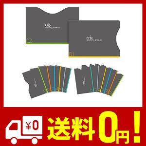 Aerb カードケース RFIDスキミング防止 薄型 防水 クレジットカード パスポート対応 横入れ・縦入れ式 14枚セット (14セット 灰)|yggdrasilltec