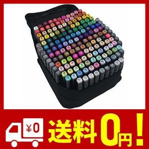 Bavi マーカーペン 水彩筆 イラスト マーカー 油性 セット 2種類のペン先 太字 細字 学生 168本|yggdrasilltec