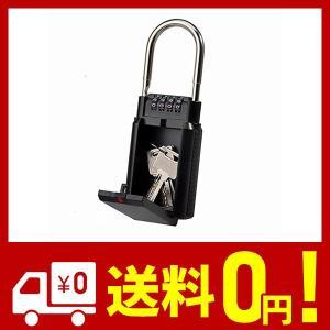 Hon&Guan 鍵収納BOX キーボックス 南京錠 ダイヤル式 4桁 日本語説明書付き 大型サイズ 防犯 盗難防止|yggdrasilltec